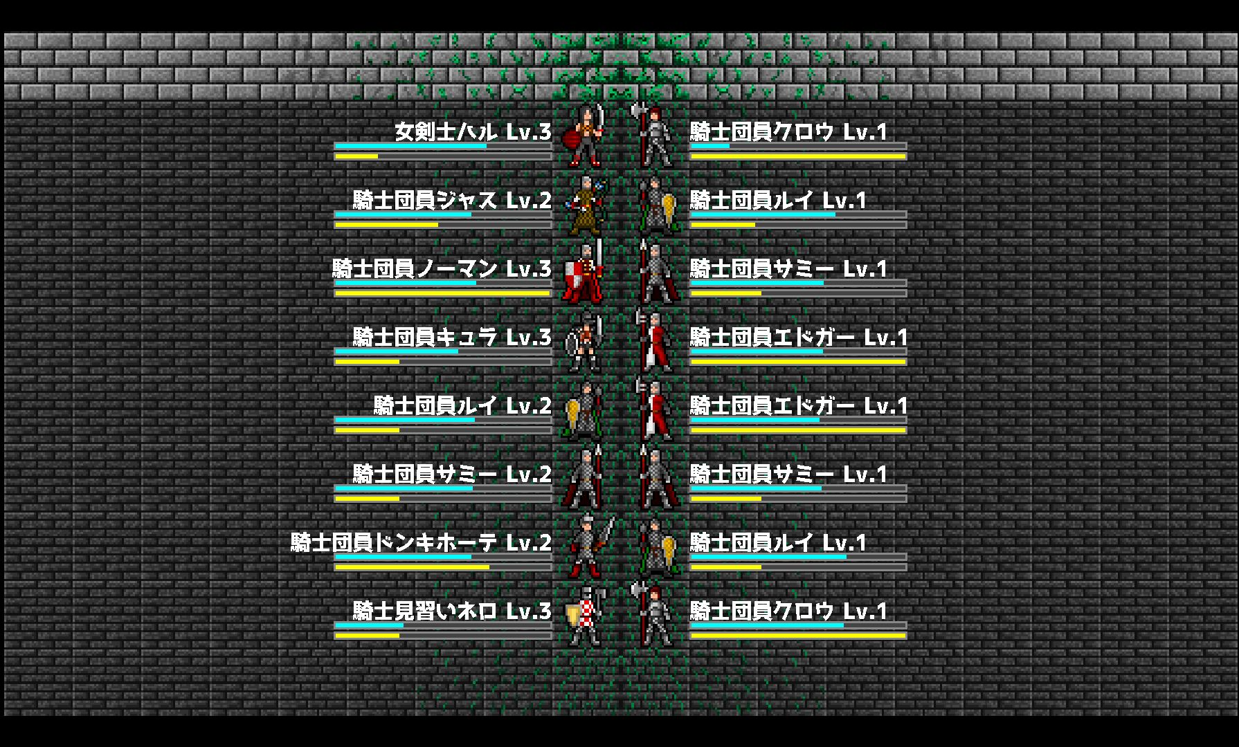 androidアプリ Guild Dot War攻略スクリーンショット2