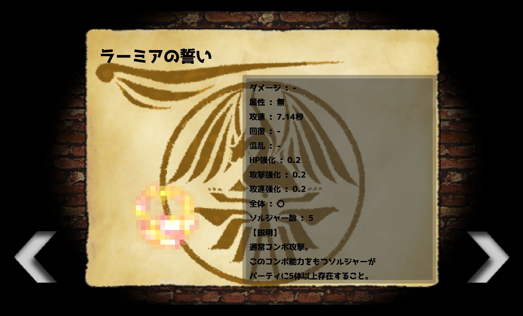 androidアプリ Guild Dot War攻略スクリーンショット5