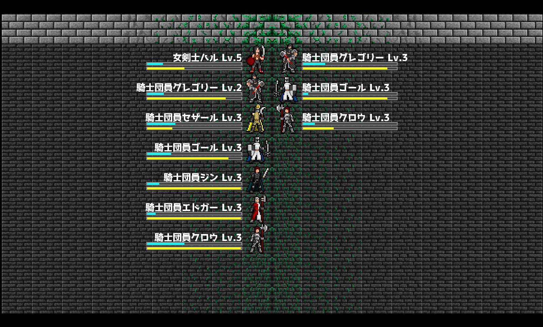 Guild Dot War androidアプリスクリーンショット1