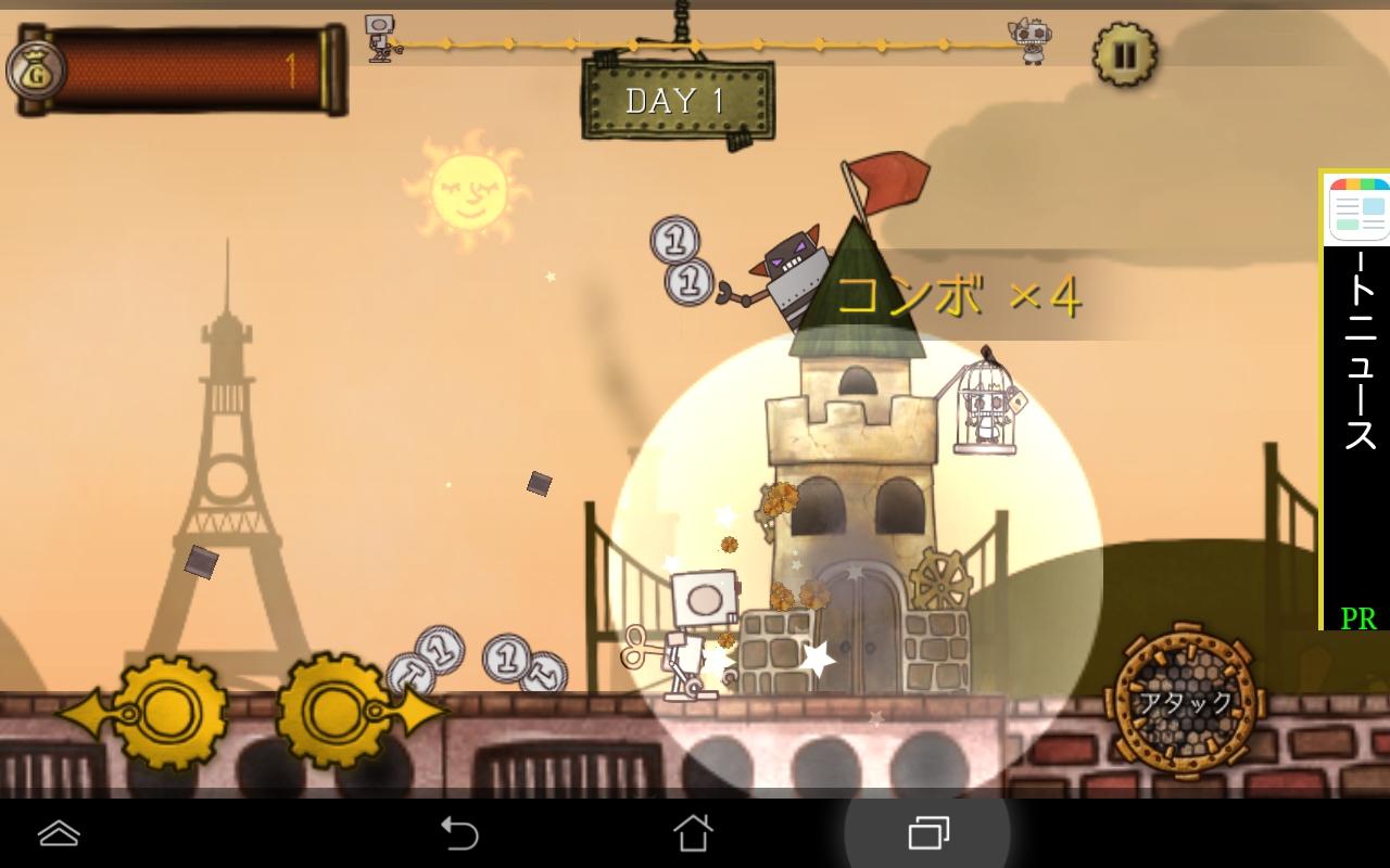 androidアプリ ロボはつらいよ。~フルボッコタワー~攻略スクリーンショット3