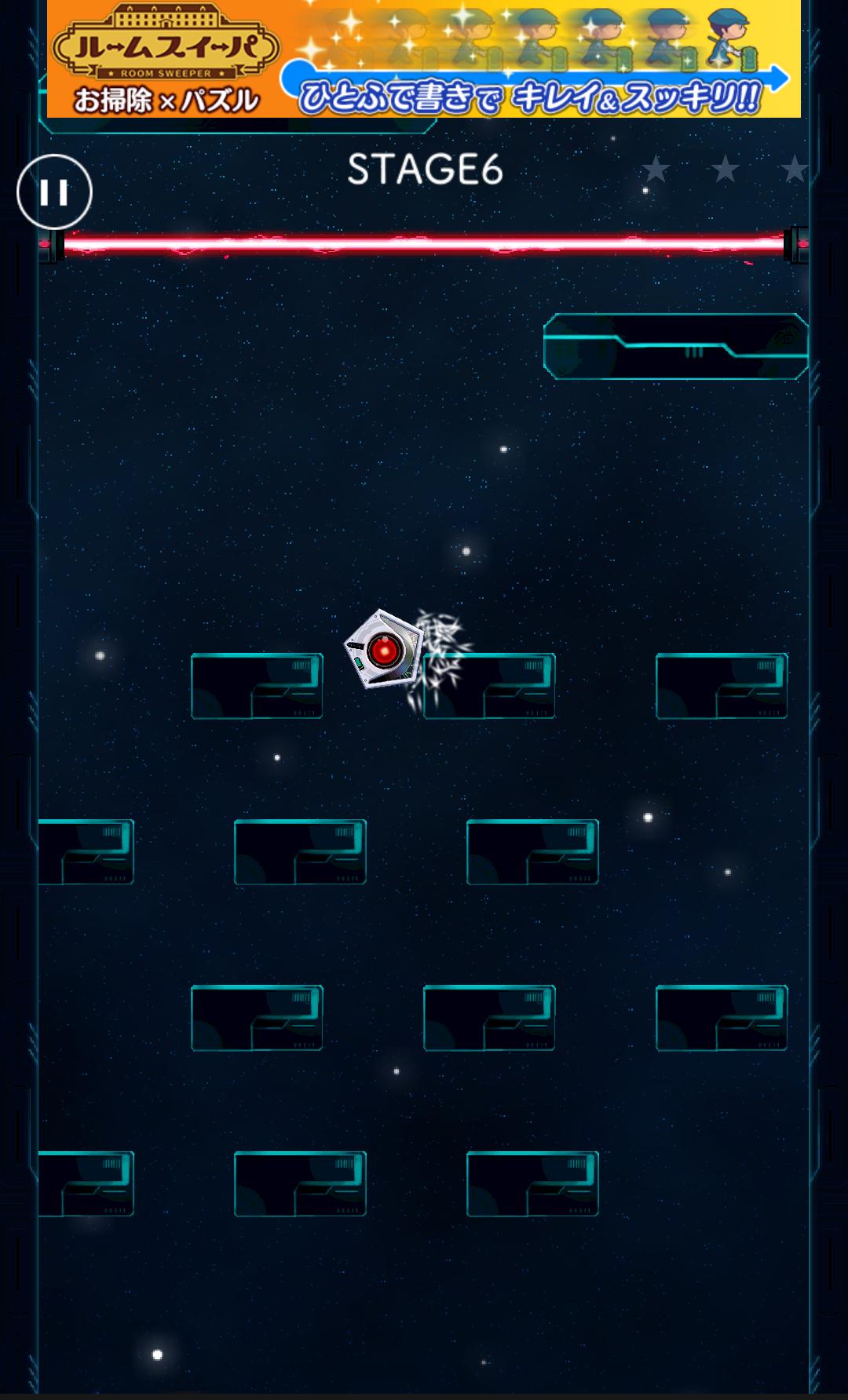 androidアプリ 重力トンネル攻略スクリーンショット6