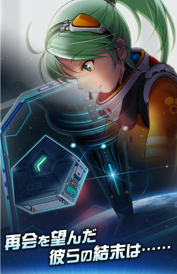 androidアプリ 重力トンネル攻略スクリーンショット7