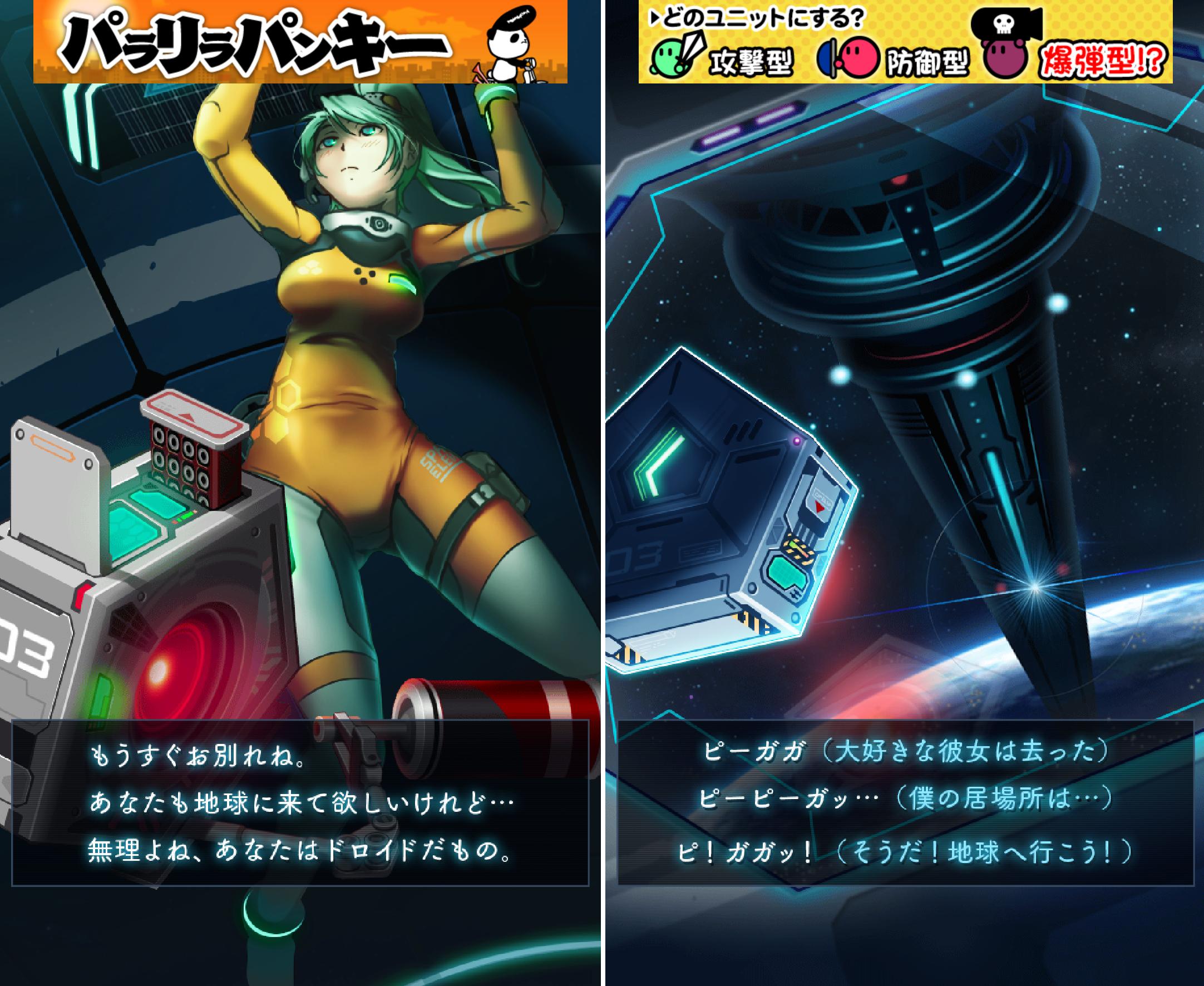 重力トンネル androidアプリスクリーンショット2