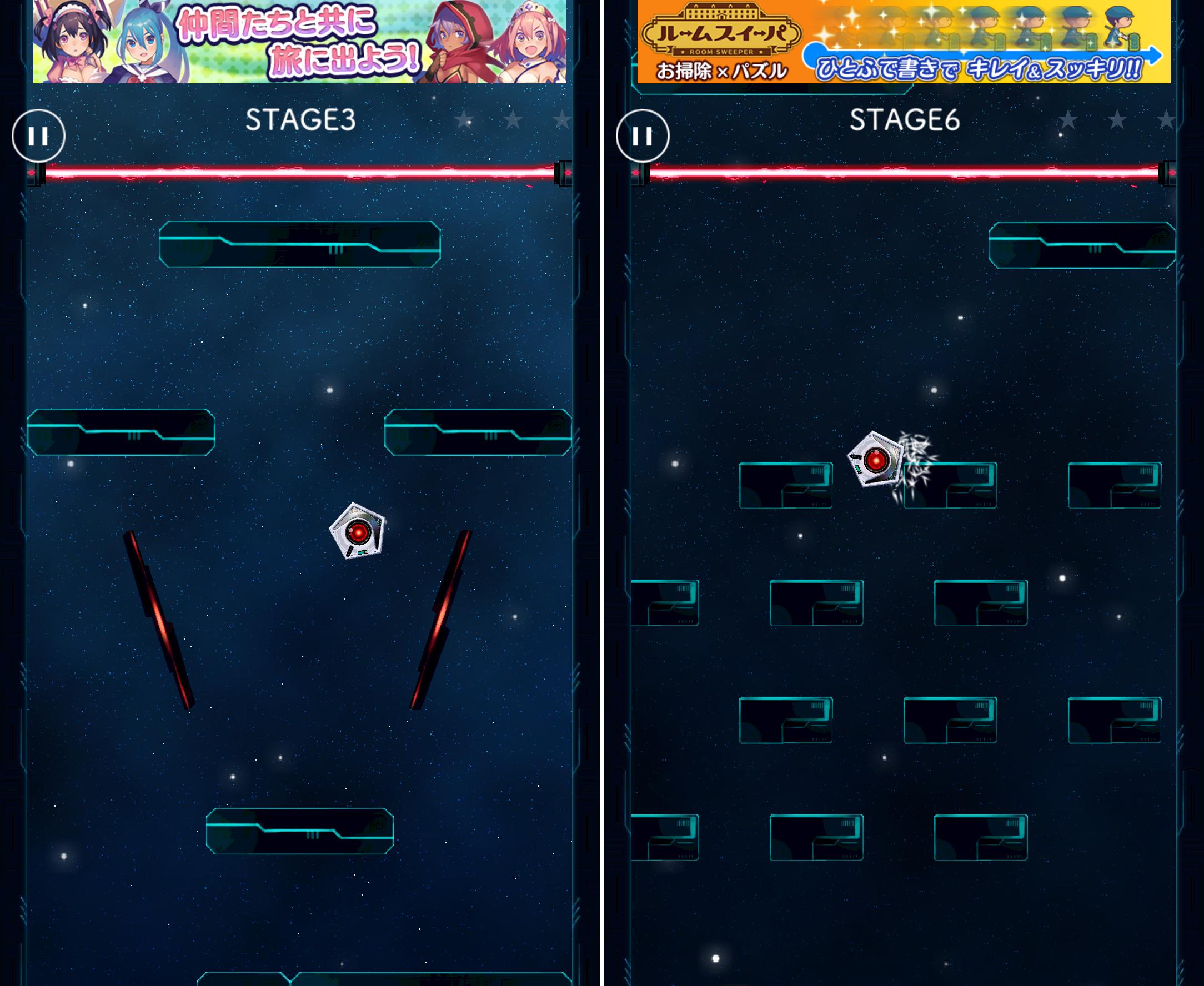 重力トンネル androidアプリスクリーンショット3