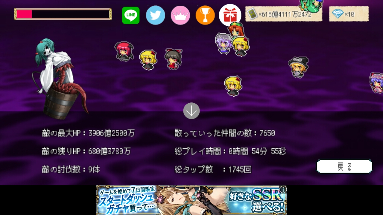 androidアプリ 東方影魔界攻略スクリーンショット3