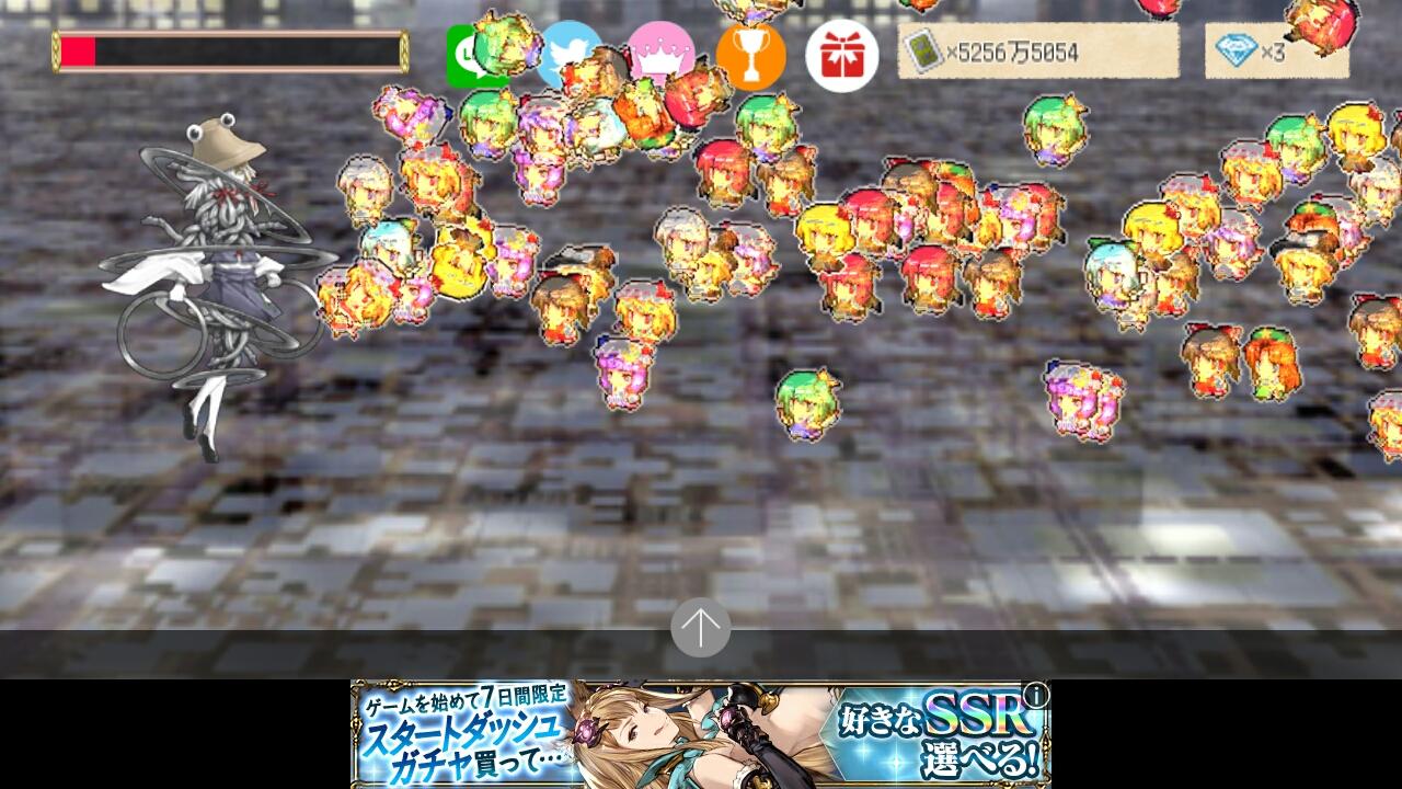 東方影魔界 androidアプリスクリーンショット1