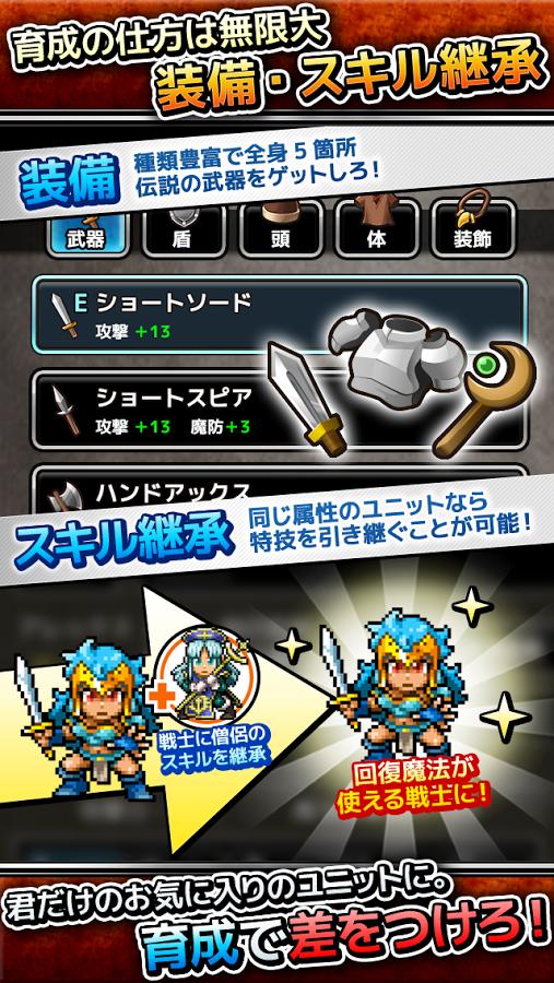androidアプリ クロスモンスターズ(クロモン)攻略スクリーンショット7