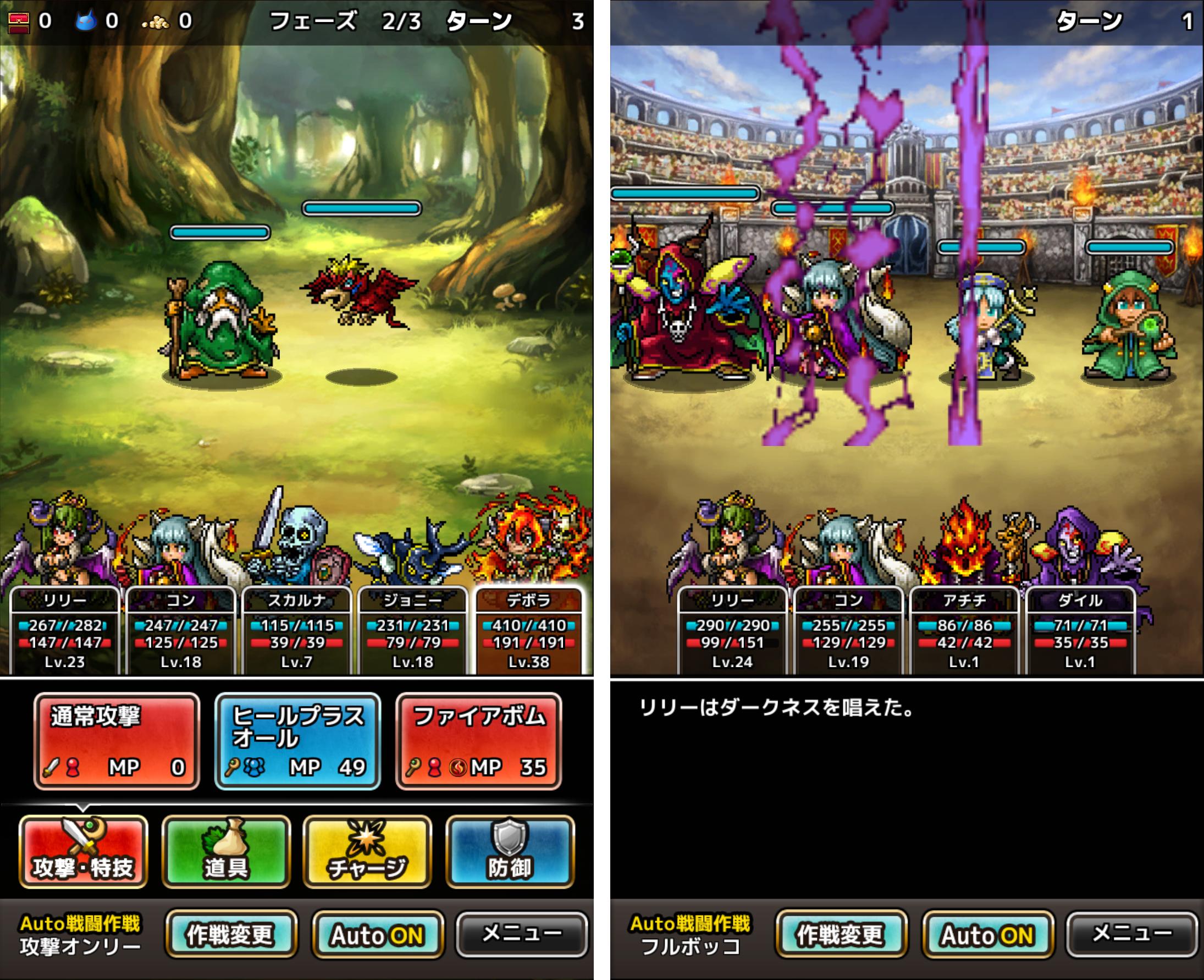 クロスモンスターズ(クロモン) androidアプリスクリーンショット2