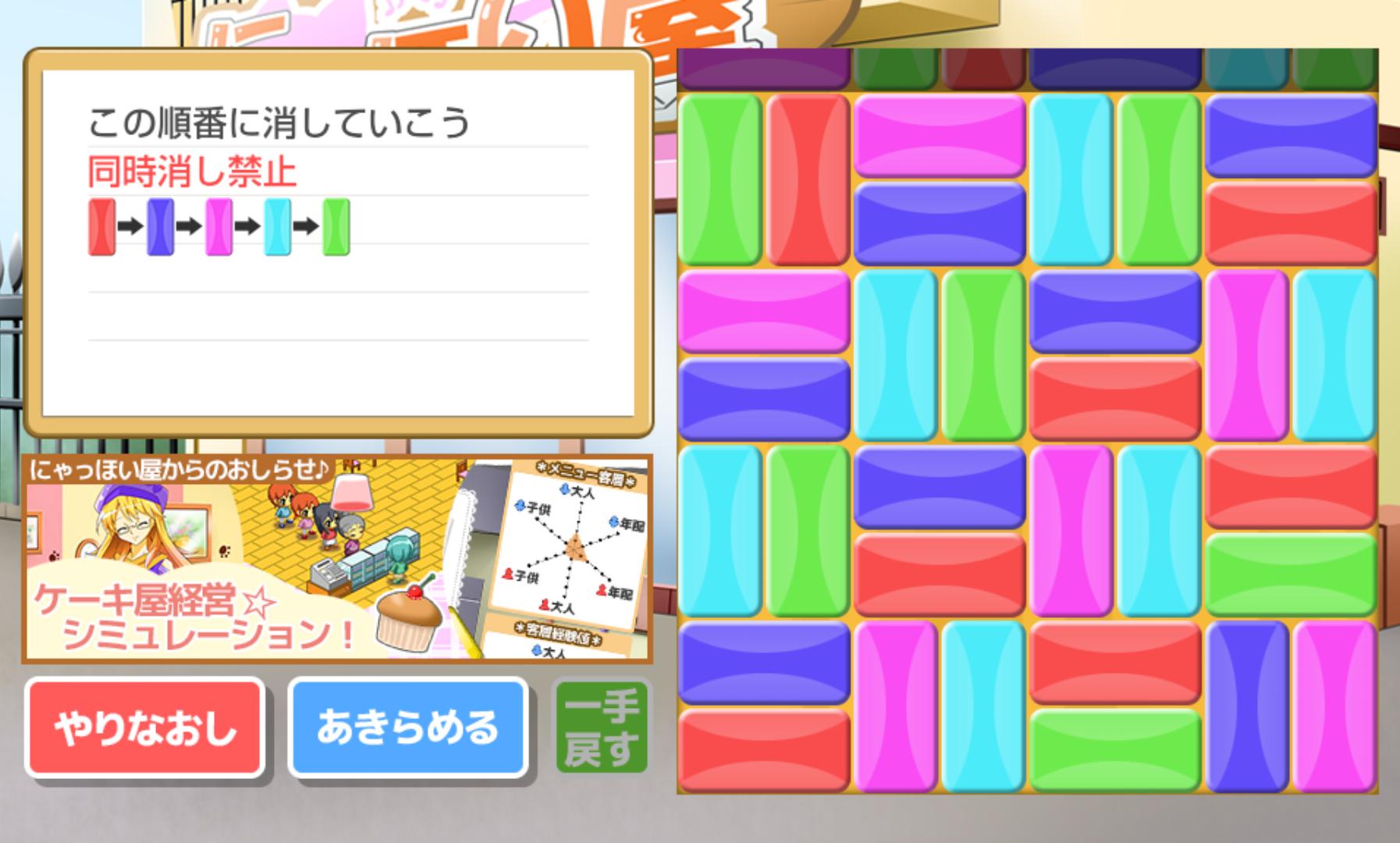 にゃっほいのクピルス androidアプリスクリーンショット1