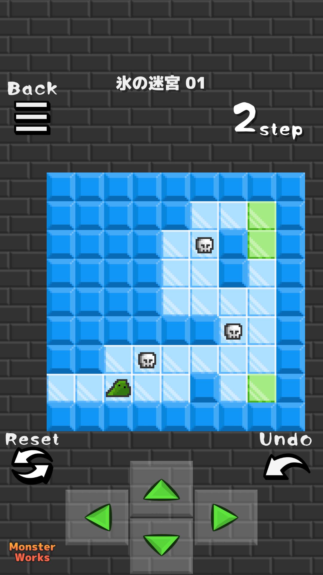 androidアプリ モンスターワークス(MonsterWorks)攻略スクリーンショット3