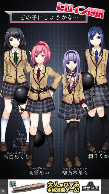 恋愛≒奴隷 androidアプリスクリーンショット3