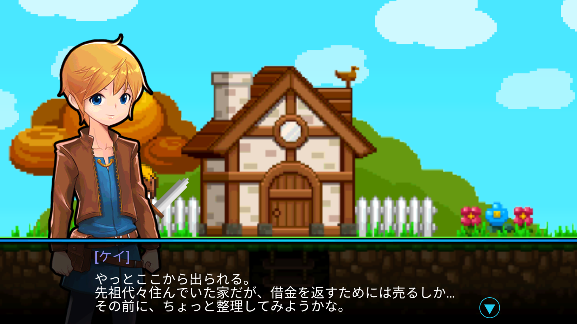androidアプリ いきなりダンジョン(MY HOME DUNGEON)攻略スクリーンショット1
