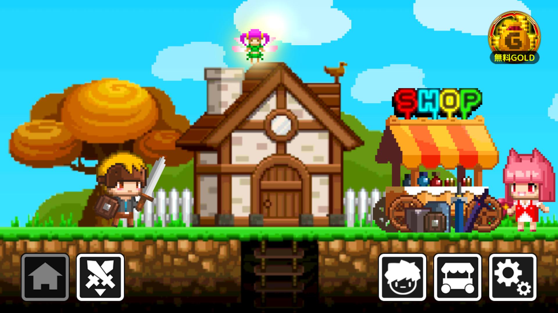 いきなりダンジョン(MY HOME DUNGEON) androidアプリスクリーンショット2