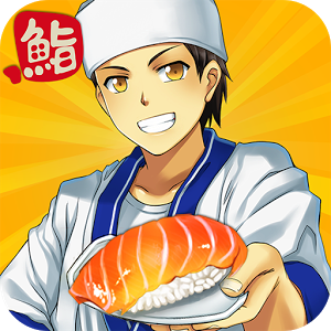Sushi Diner - Fun Cooking Game