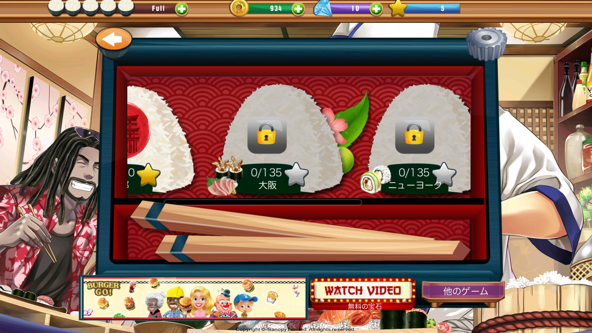 androidアプリ Sushi Diner - Fun Cooking Game攻略スクリーンショット2