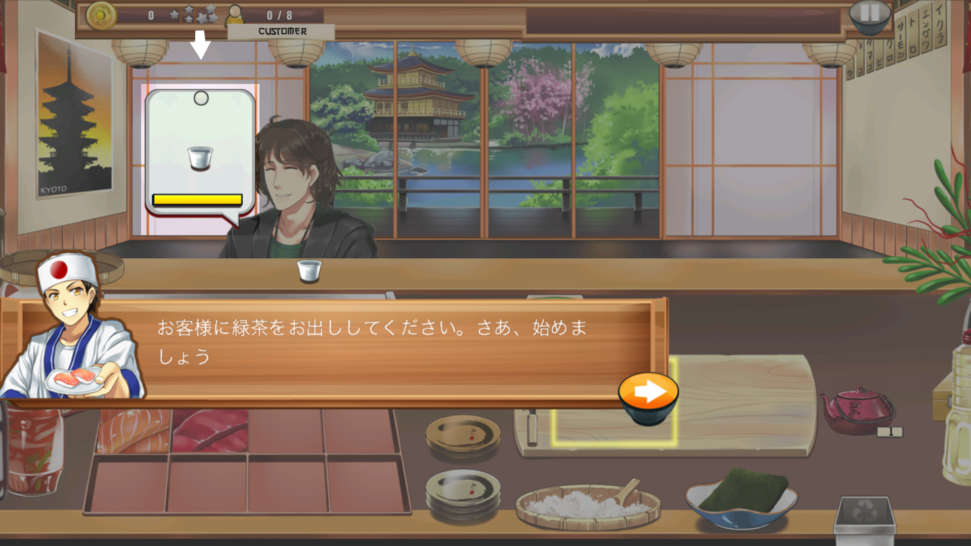 androidアプリ Sushi Diner - Fun Cooking Game攻略スクリーンショット3