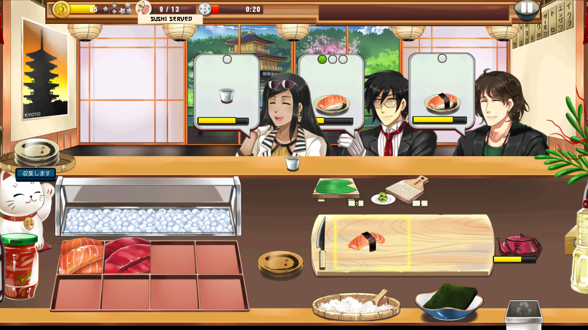 androidアプリ Sushi Diner - Fun Cooking Game攻略スクリーンショット5
