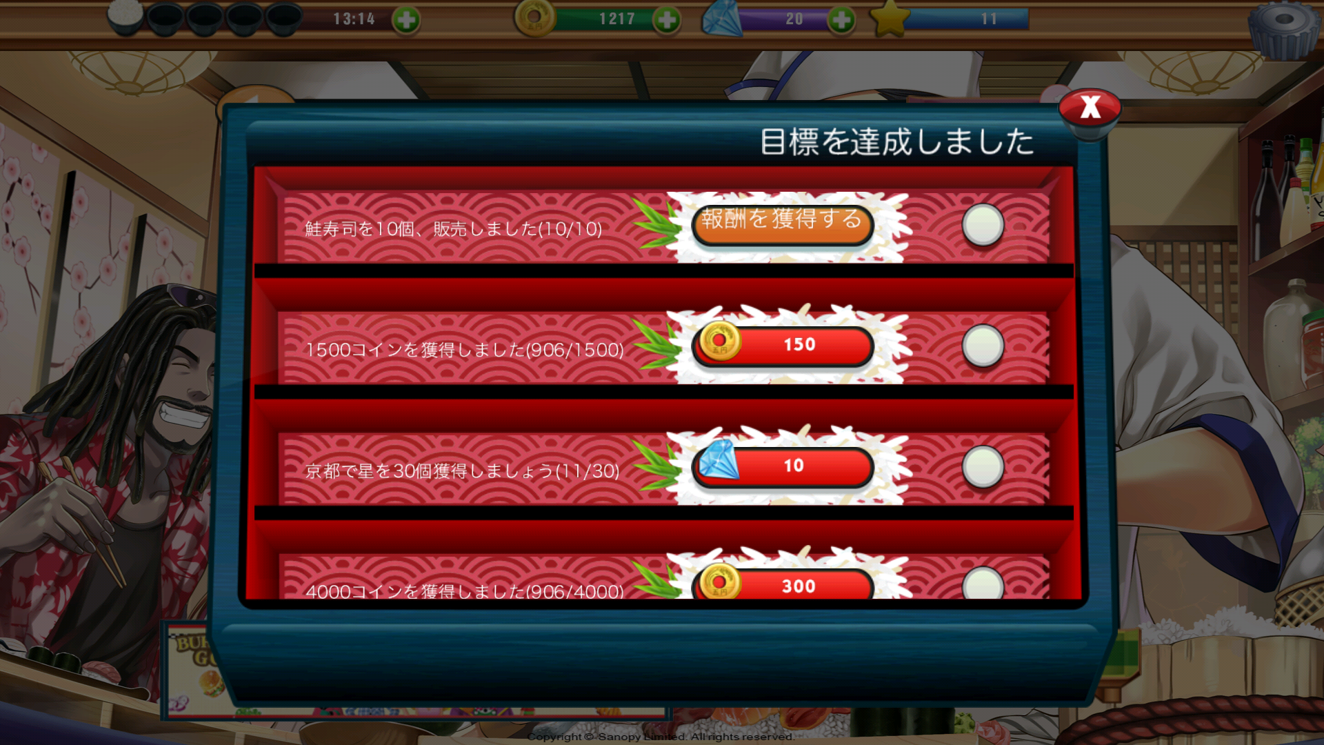 androidアプリ Sushi Diner - Fun Cooking Game攻略スクリーンショット7