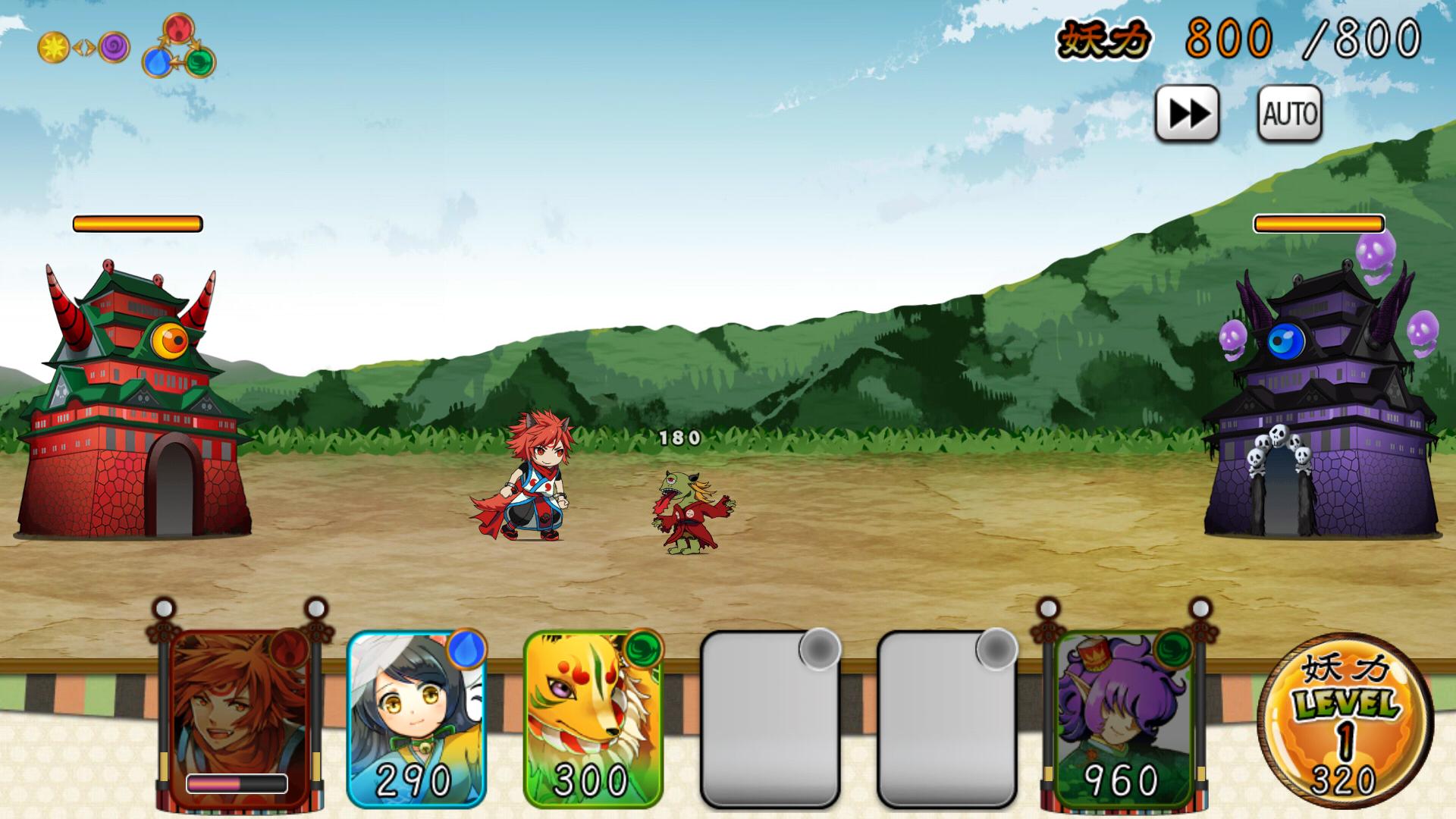androidアプリ 妖怪大合戦攻略スクリーンショット2