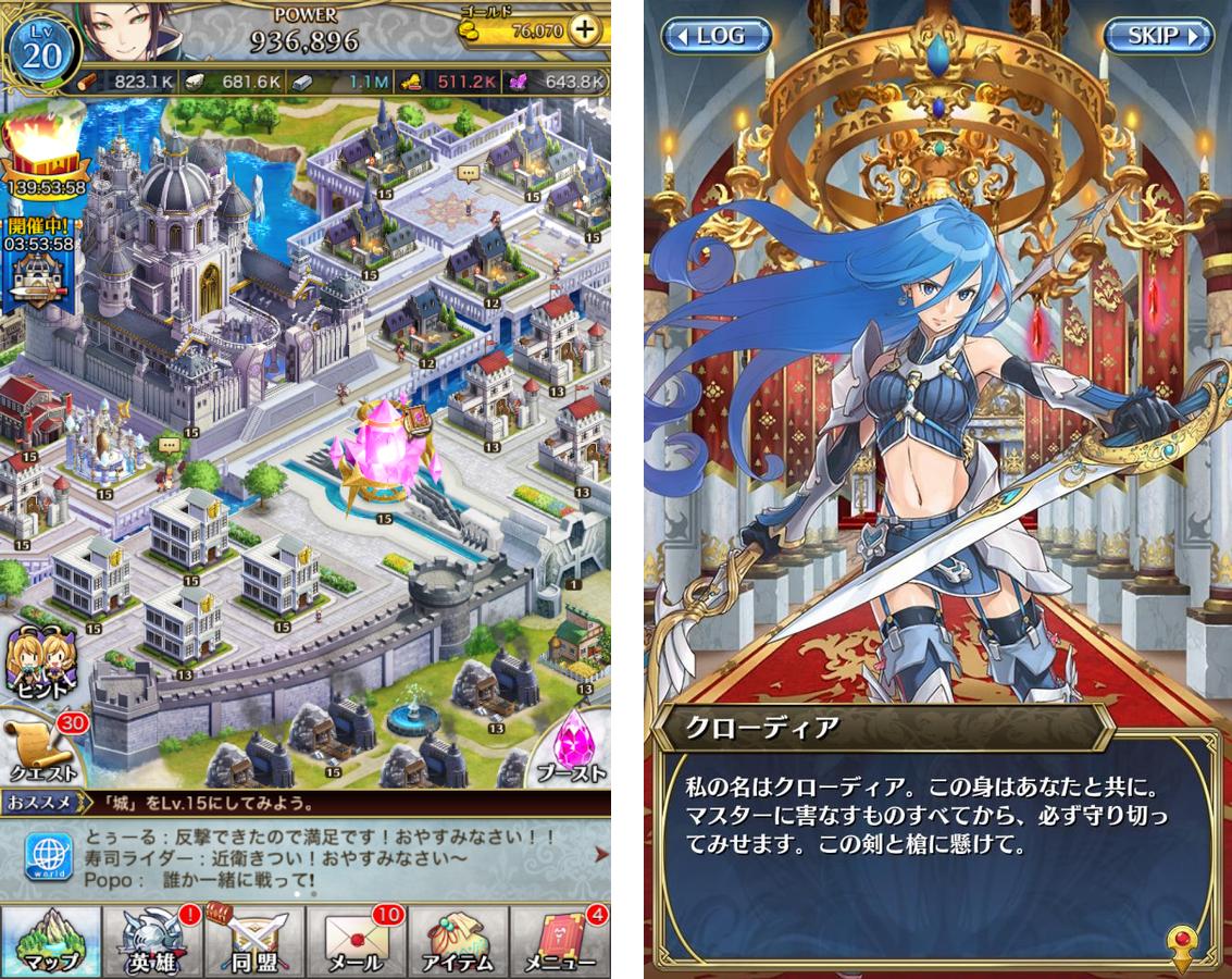 クリスタル オブ リユニオン(クリユニ) androidアプリスクリーンショット1