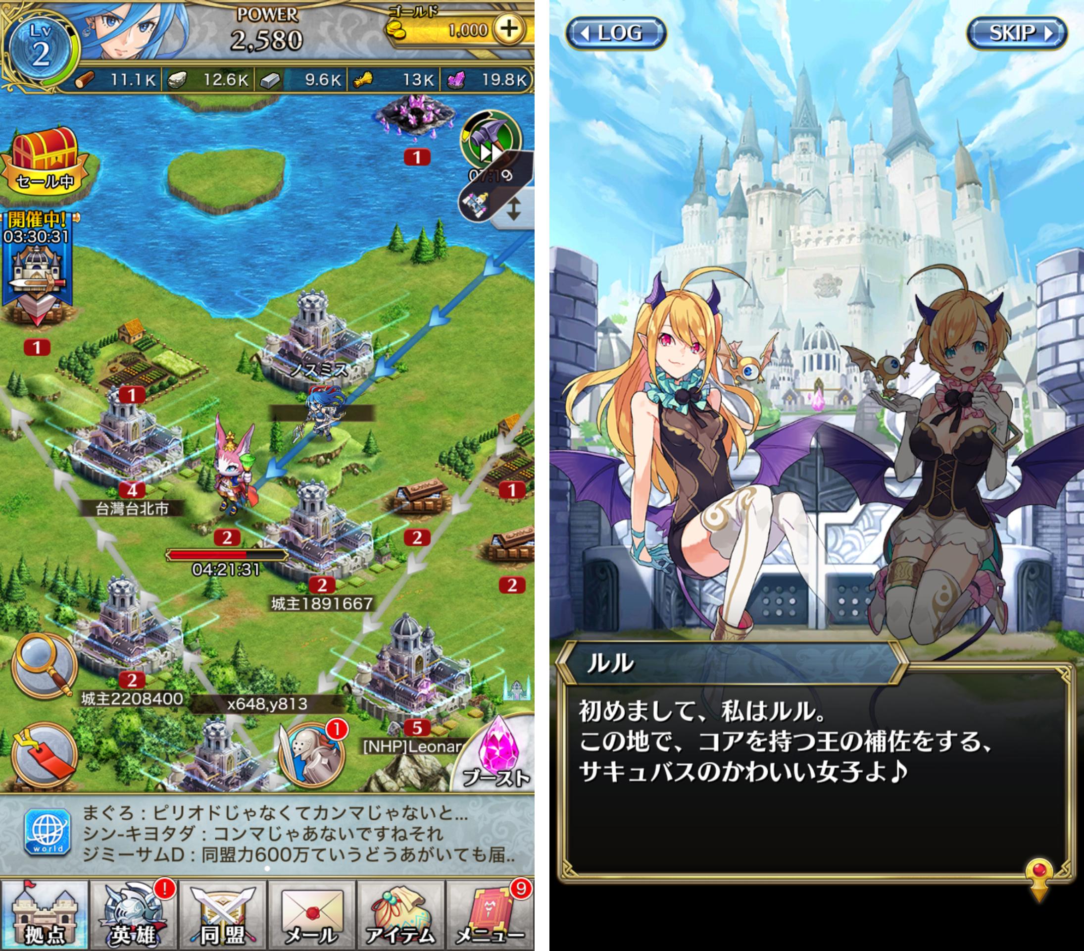 クリスタル オブ リユニオン(クリユニ) androidアプリスクリーンショット2