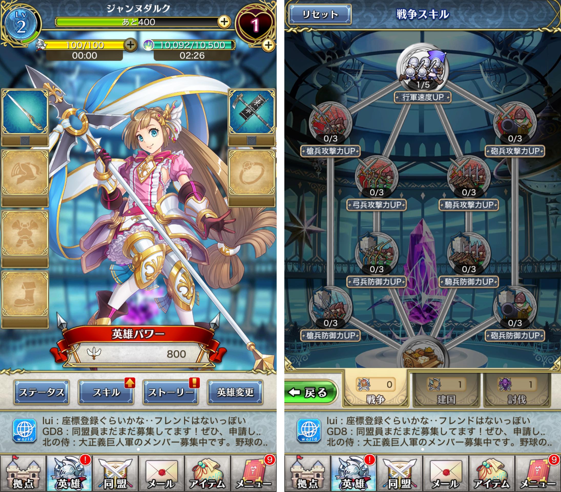クリスタル オブ リユニオン(クリユニ) androidアプリスクリーンショット3