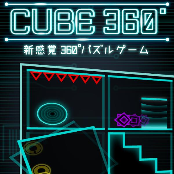 CUBE 360° ~想像力×知能×反射神経~