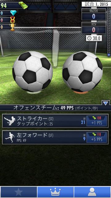 androidアプリ サッカー・クリッカー攻略スクリーンショット5