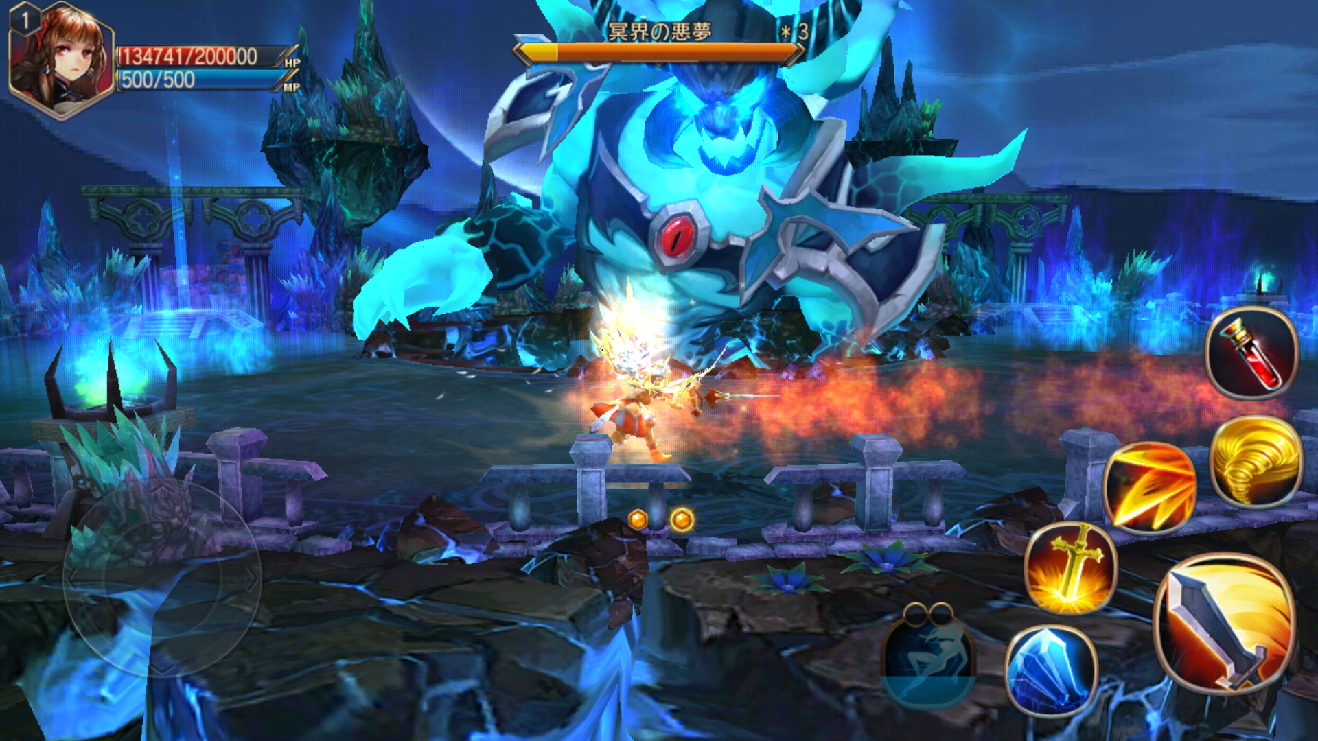 androidアプリ ドリームタワー 無双の剣姫攻略スクリーンショット3