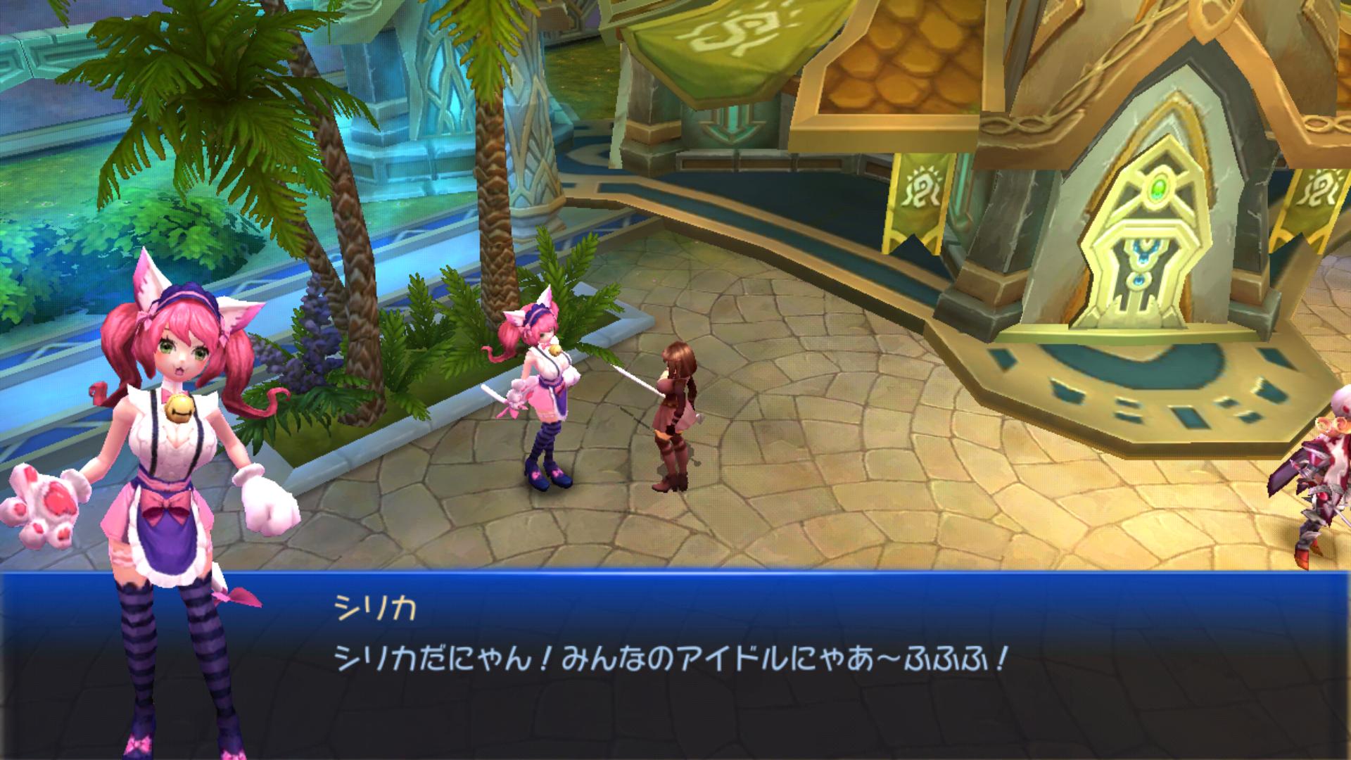 androidアプリ ドリームタワー 無双の剣姫攻略スクリーンショット5