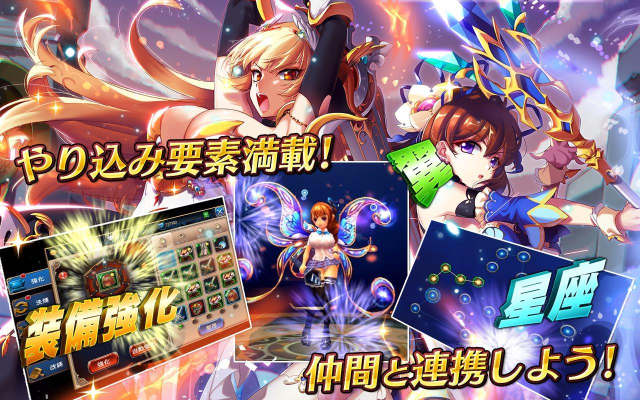 androidアプリ ドリームタワー 無双の剣姫攻略スクリーンショット8