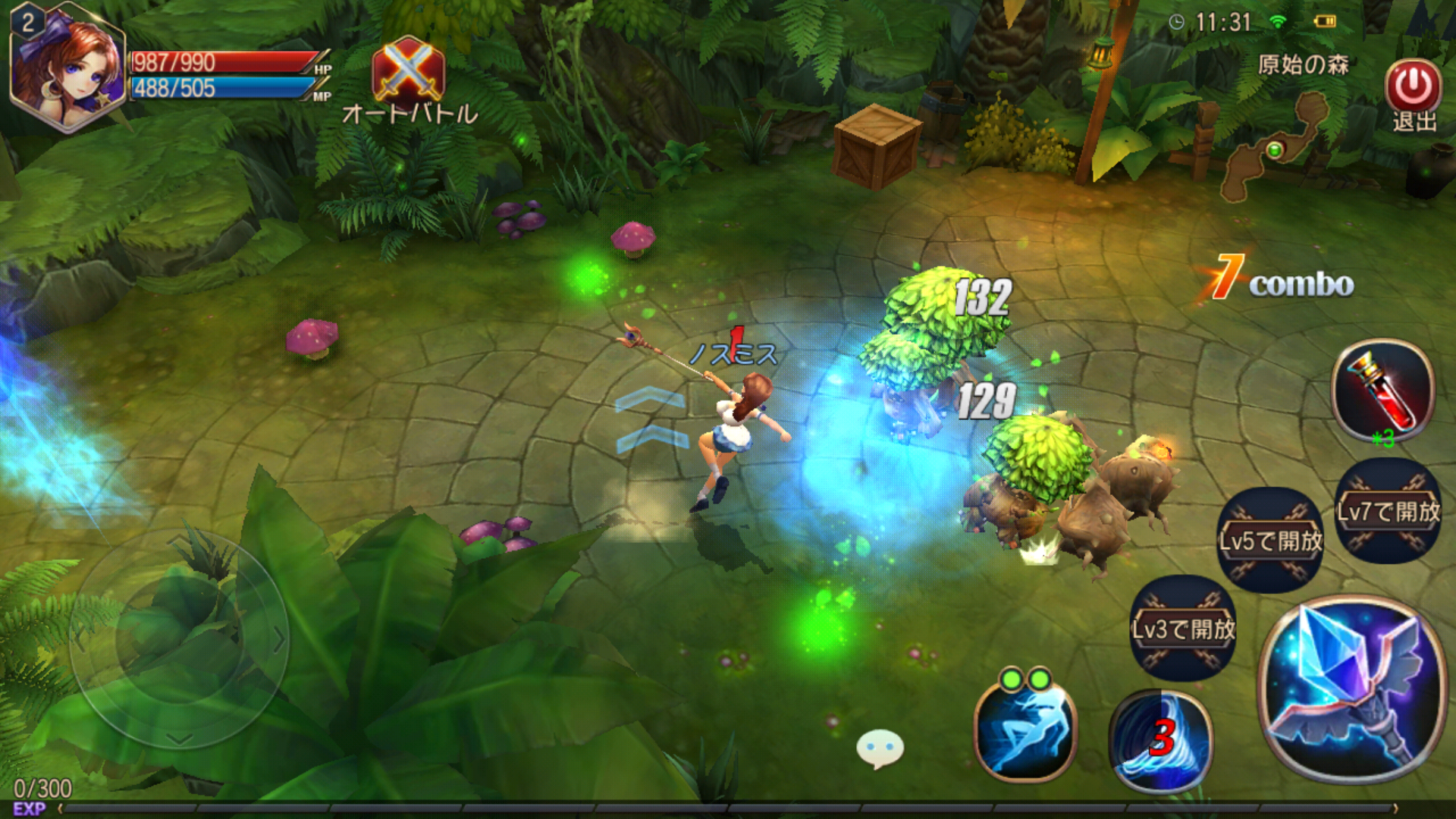 ドリームタワー 無双の剣姫 androidアプリスクリーンショット2