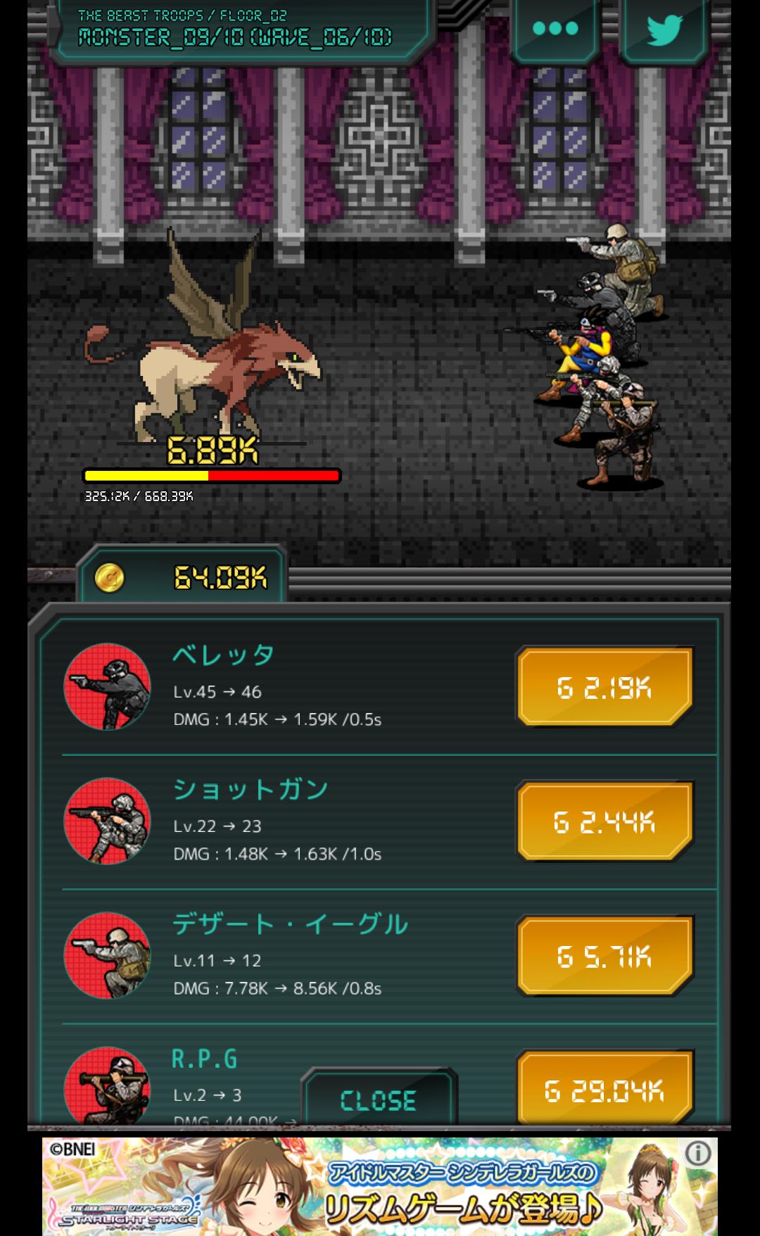androidアプリ いまどき勇者と8ビット魔王攻略スクリーンショット7