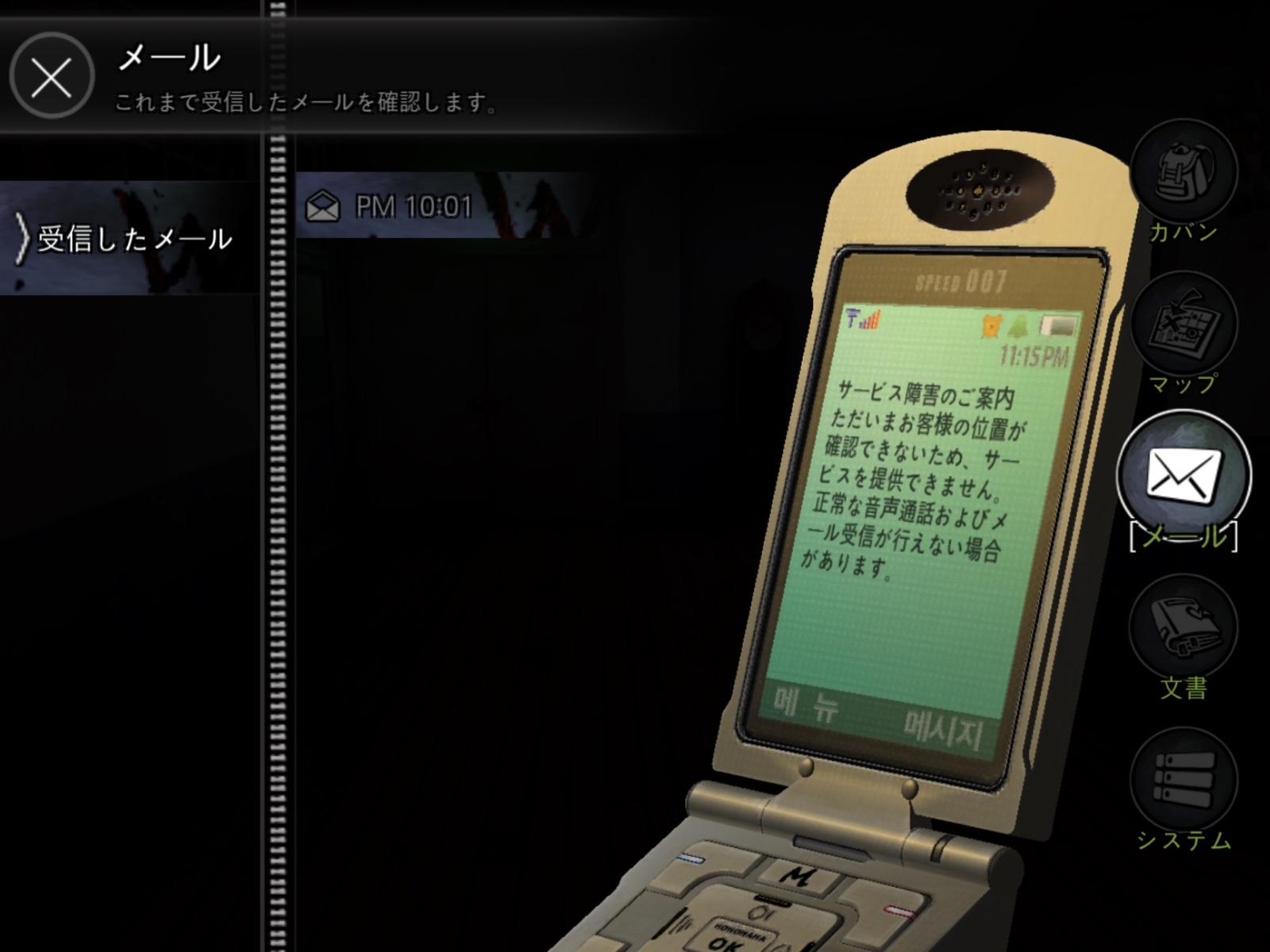 ホワイトデー Lite androidアプリスクリーンショット3