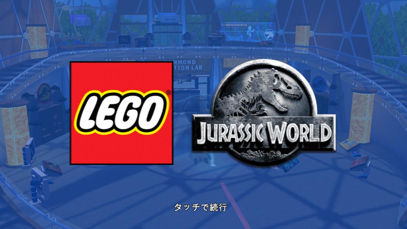 androidアプリ LEGO® Jurassic World™攻略スクリーンショット1