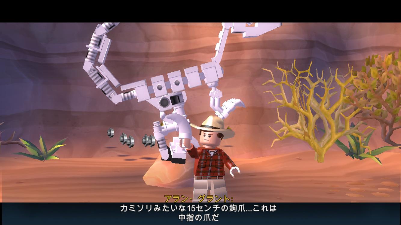 androidアプリ LEGO® Jurassic World™攻略スクリーンショット7