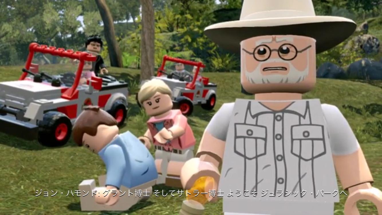 androidアプリ LEGO® Jurassic World™攻略スクリーンショット8