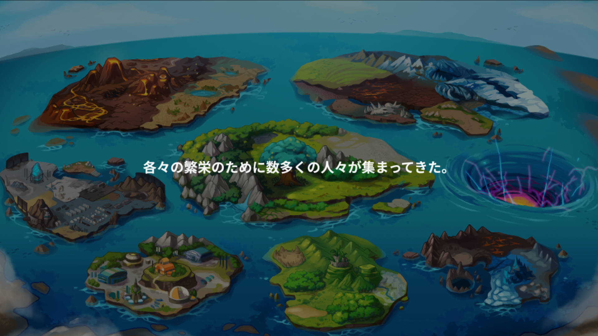 androidアプリ モンスターレイド(Monster Raid)攻略スクリーンショット1