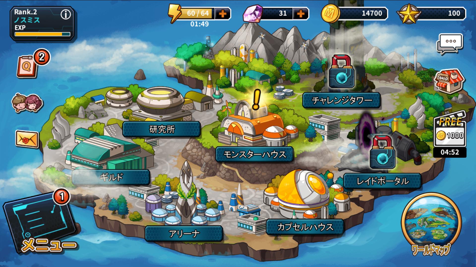 androidアプリ モンスターレイド(Monster Raid)攻略スクリーンショット6