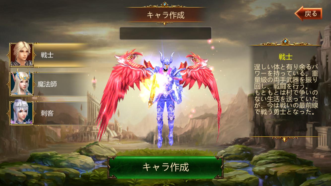 androidアプリ 闇黒英雄(暗黒英雄) -Dark Age-攻略スクリーンショット1