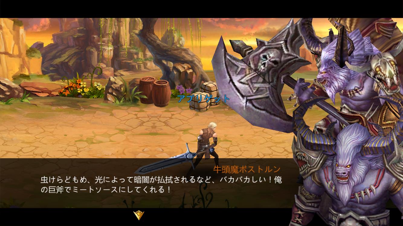 androidアプリ 闇黒英雄(暗黒英雄) -Dark Age-攻略スクリーンショット2