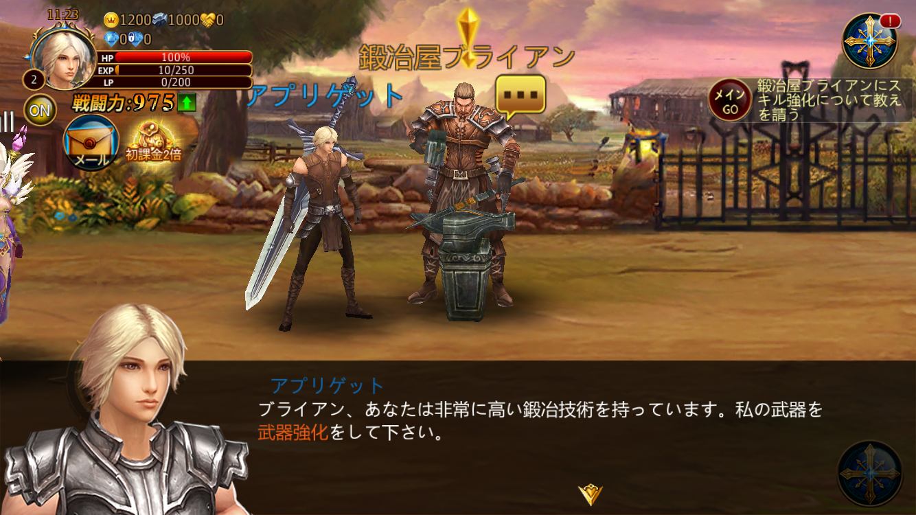 androidアプリ 闇黒英雄(暗黒英雄) -Dark Age-攻略スクリーンショット3