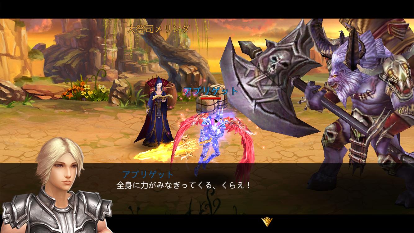 闇黒英雄(暗黒英雄) -Dark Age- androidアプリスクリーンショット1