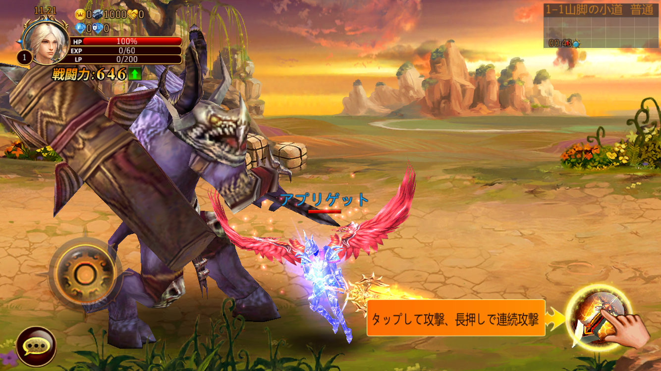闇黒英雄(暗黒英雄) -Dark Age- androidアプリスクリーンショット2