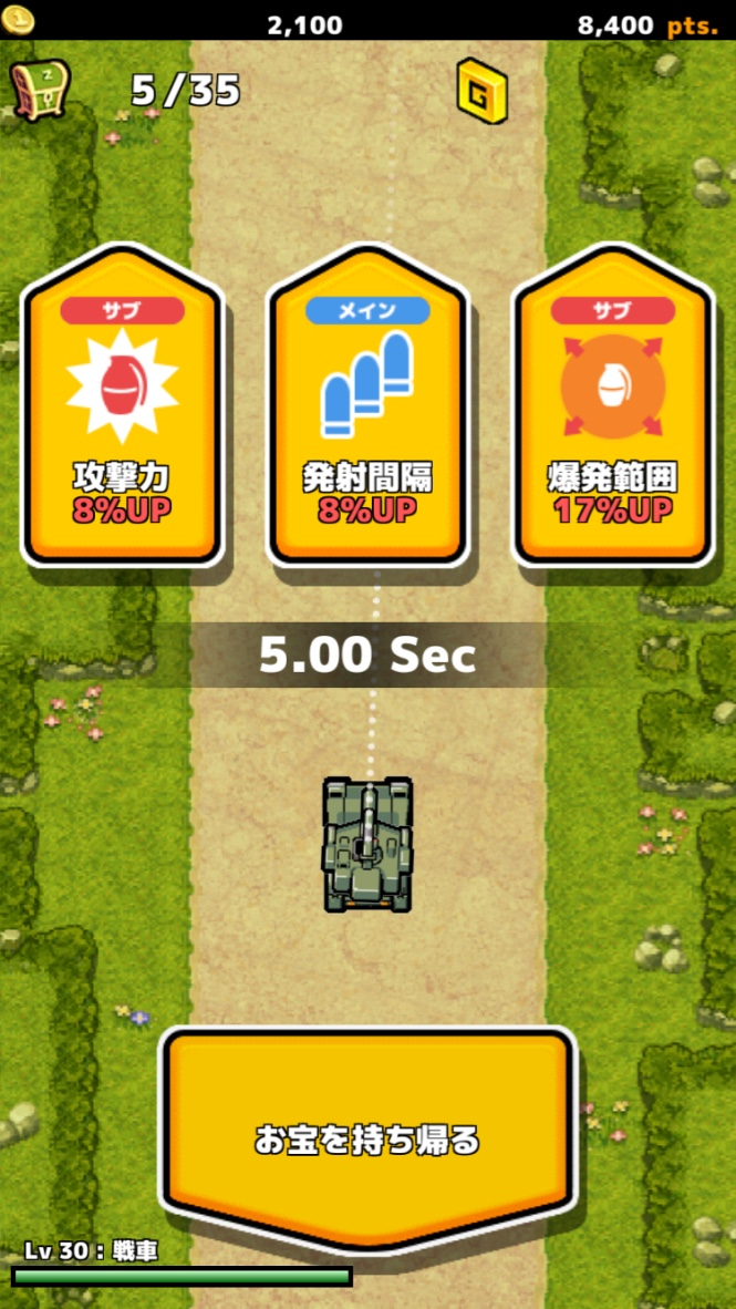 androidアプリ ZOMBIE GOLD RUSH攻略スクリーンショット3