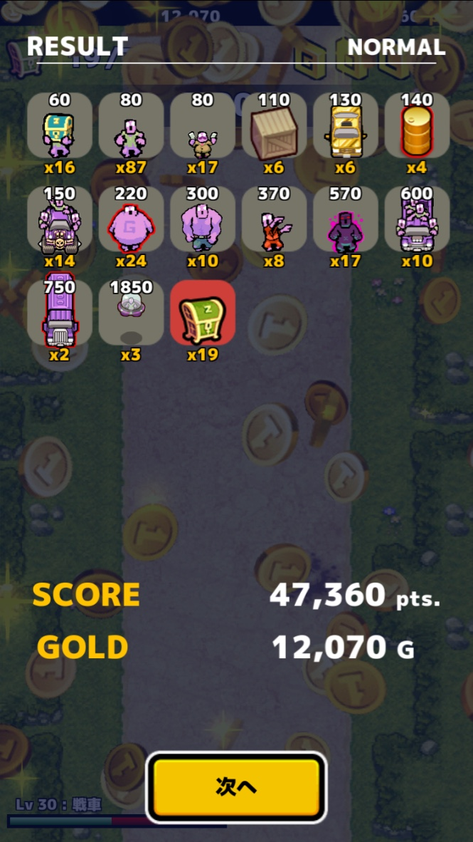 androidアプリ ZOMBIE GOLD RUSH攻略スクリーンショット7