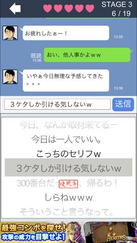 androidアプリ 俺氏、パチンコに行く。 for セブンズチャネル攻略スクリーンショット1