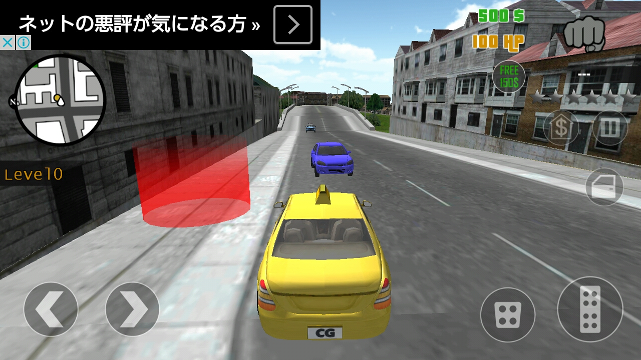 androidアプリ Clash of Crime Mad San Andreas攻略スクリーンショット3