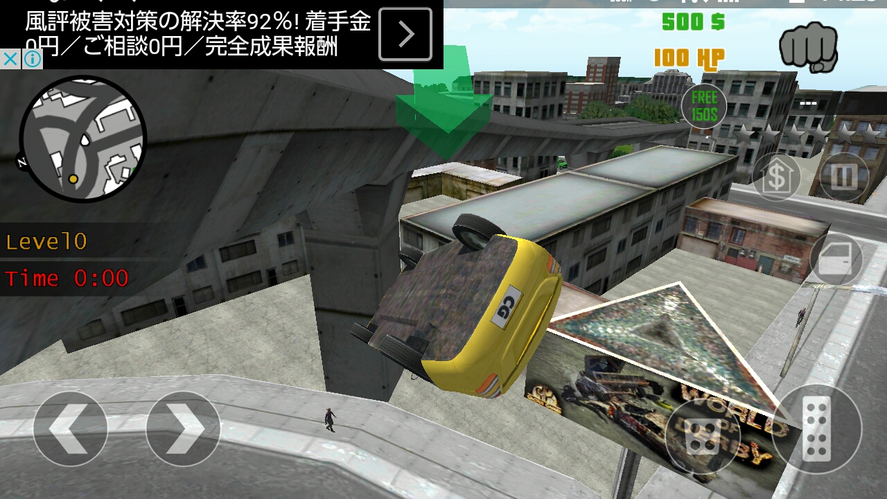 androidアプリ Clash of Crime Mad San Andreas攻略スクリーンショット4