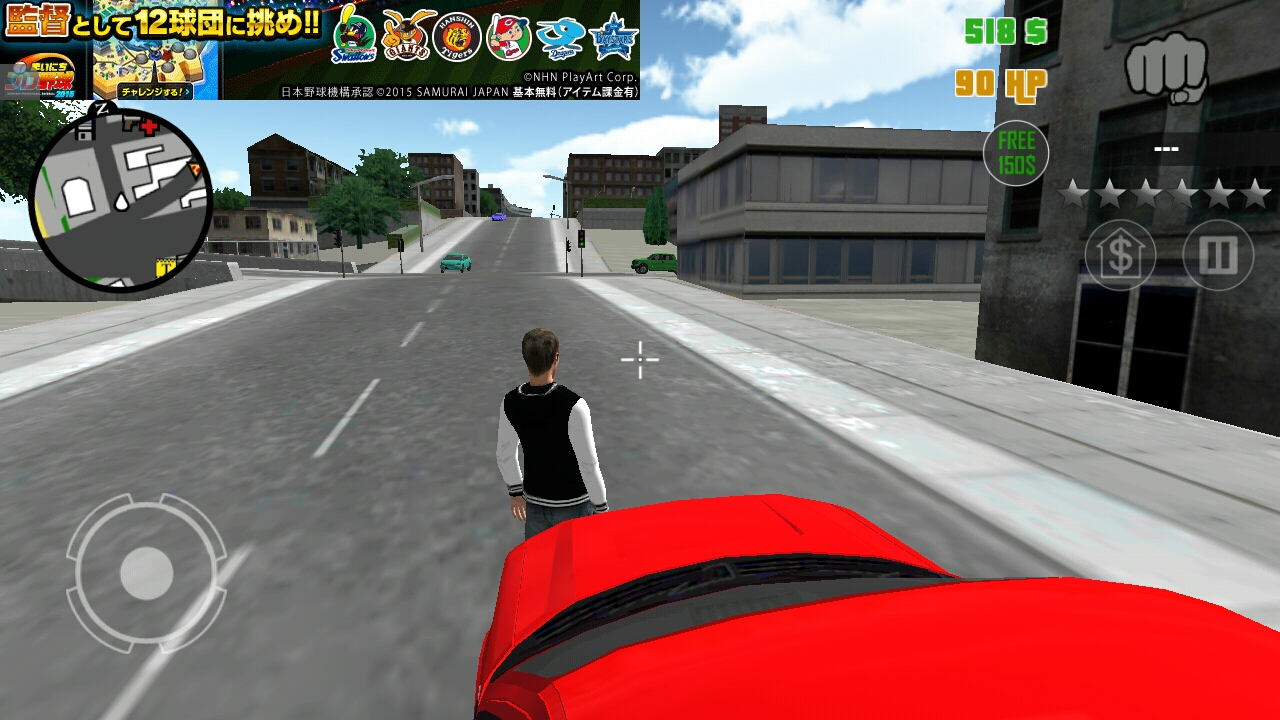 Clash of Crime Mad San Andreas androidアプリスクリーンショット3